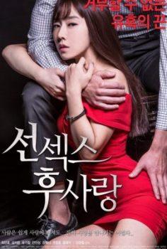 Sex First, Love Second Full Erotik Film izle