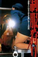 Social Baseball – Lightning Casting erotik film izle