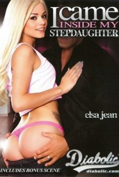 Stepdaddy Inside Me Kore Erotik Film izle