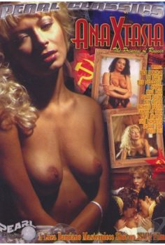 Young Mother: The Original Erotik Film izle