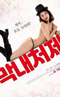 En Genç Kardeş Erotik Film izle