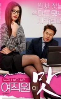 Kadın Çalışanların Tadı Erotik Film izle