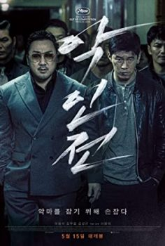 The Gangster, The Cop, The Devil Filmi izle