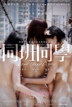 Lazy Hazy Crazy Erotik Film İzle